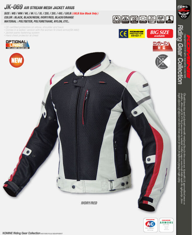 2015 new drop KOMINE JK 069 motorcycle clothing Cross country motorcycle racing jacket Knight riding Couples