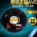 Original axial flow fan 220V D3KB1755BBH3WAW 17055 large wind cooling fan