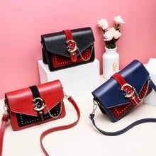JUILE fashion metal magic wand mini square bag Women shoulder Messenger pu leather female designer coin purse handbag