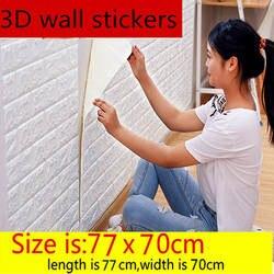 Самоклеющиеся водостойкие ТВ задний план обои-с рисунком кирпича 3D стены стикеры гостиная обои для спальни декоративные 70*77