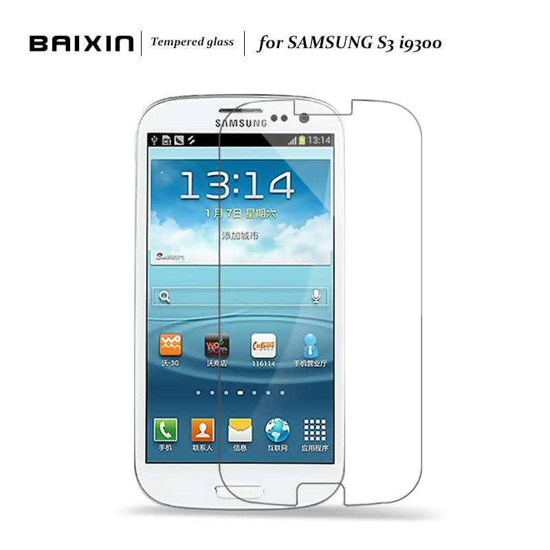 Baixin Premium 0.3mm 2.5D Tempered Glass Explosion Proof Screen Protector for Samsung Galaxy S3 i9300 i9305 Protective Film Case