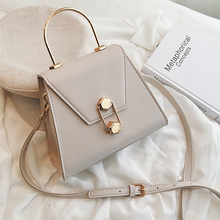 ETAILL Simple Trapezoidal PU Leather Flap Bag Sweet Girl Chain Shoulder Messenger Bag Summer Fashion High Quality PU Leather Bag pu flap bum bag