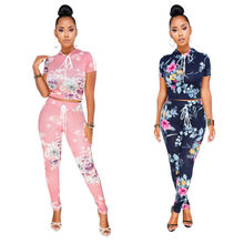 Ladies Summer Casual Floral Crop Top And High Waist Long Pants Playsuit Bodysuit