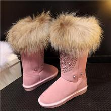 2016 new winter women's snow boots mid-calf flat-bottomed boots 100% leather Warm Winter size women boots size 35-43