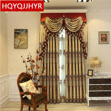 Royal 3D jacquard luxury European Blackout curtains for Living Room Upscale relief custom villa Bedroom/Kitchen