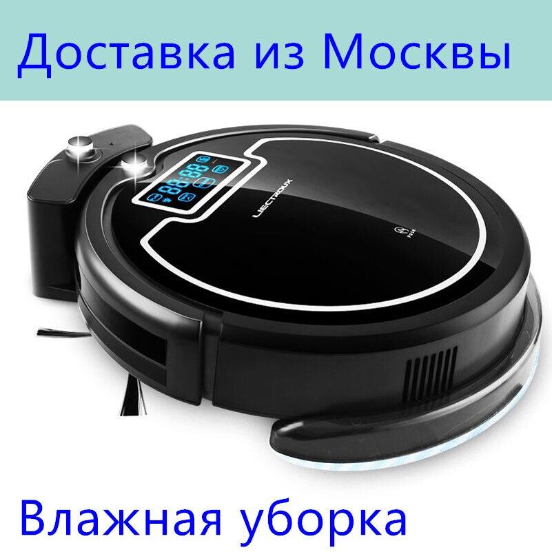 (Доставка из России) робот пылесос с танком для воды (влажная и сухая уборка) звучный сенсорный экран, фильтр HEPA, настройка времени уборки,вир...