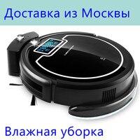 (Доставка из России) робот пылесос с танком для воды (влажная и сухая уборка) звучный сенсорный экран, фильтр HEPA, настройка времени уборки,вир