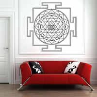 Sri Yantra Mandala décalcomanie mur chambre décor Art vinyle autocollant Mural Yantra Logo symbole grande taille décoration de la maison MA-40