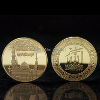 Saudi Arabia Gold Plated Coin,Free shipping ,20pcs/lot, Allah Golden Plated Coins,Saudi Arabia Landmark Travel Tourism Gift