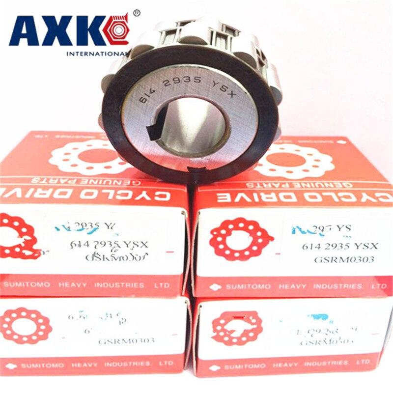 double row eccentric bearing 25UZ21417T2,25UZ21417 T2double row eccentric bearing 25UZ21417T2,25UZ21417 T2