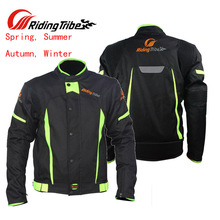 Лето дышащий Мото Езда Племя плюс размер мотоцикл куртка, мото защита броня одежда мотоцикл костюмы Ml XL-5XL