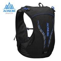 AONIJIE C950 5L Улучшенный рюкзак для кожи гидратация рюкзак сумка Жилет Жгут водный Пузырь Пешие прогулки бег марафон гонки