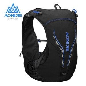 Image 1 - AONIJIE C950 5L Advanced Skin Backpack Hydration Pack Rucksack Bag Vest Harness Water Bladder Hiking Running Marathon Race
