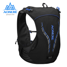 AONIJIE C950 5L 고급 스킨 배낭 수화 팩 배낭 가방 조끼 하네스 물 방광 하이킹 러닝 마라톤 레이스