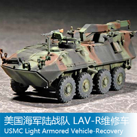 Assembly model Trumpeter 1/72 American Marine Corps LAV R repair vehicle Toys