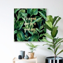 Inspirational Words And Green Leaves Wall Paintings