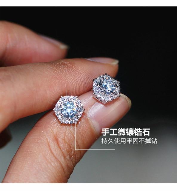 S925 стерлингового серебра Цвет Простой Круглый bling cz камень