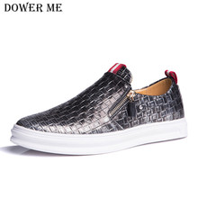 Men Casual Shoes Loafers Pu Leather Knitted Shoes Slip On Male Flats Driving Shoes Fashion Men Platform Shoes Gold Silver 38-47