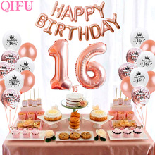 QIFU Sweet 16 Rose Gold Party Table Decoration Happy Birthday Decorations Kids Adult 18th Favors Supplies