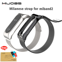 Magnetic Buckle Metal Replace Strap For Xiaomi Mi Band 2 MiBand 2 Screwless Stainless Steel Smart