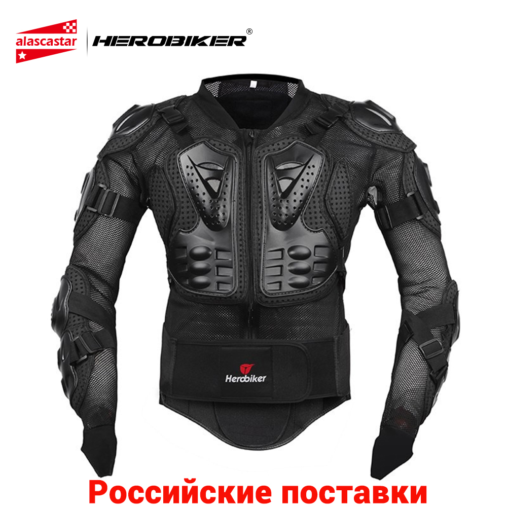 HEROBIKER Motorcycle Armor Motocross Motorcycle Protection Protective Gear Off-Road Moto Jacket Body Armor Motorcycle JacketHEROBIKER Motorcycle Armor Motocross Motorcycle Protection Protective Gear Off-Road Moto Jacket Body Armor Motorcycle Jacket