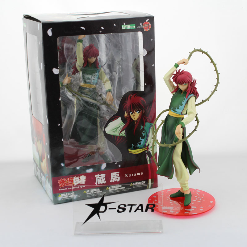 Free Shipping Cool 8 Anime YuYu Hakusho KURAMA Boxed 21cm PVC Action Figure Collection Model Doll Toy Gift free shipping 6 comics dc superhero shfiguarts batman injustice ver boxed 16cm pvc action figure collection model doll toy