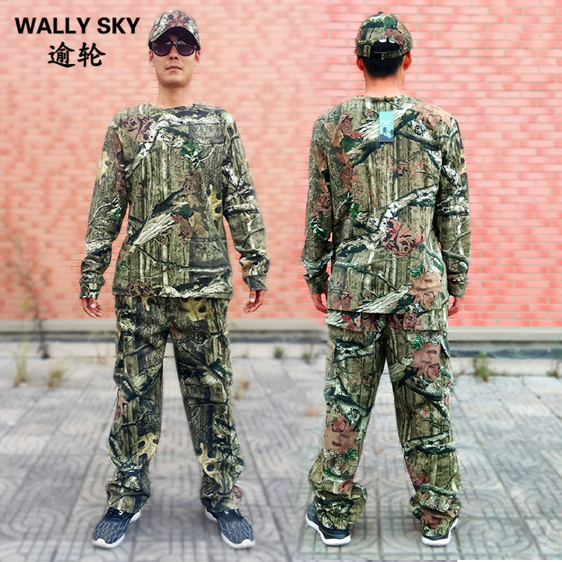 Bionic breathable camouflage font b hunting b font clothes green leaf Shirt Pants and Hat suitable