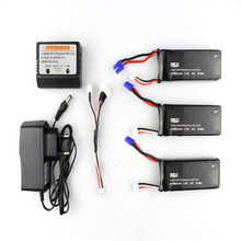 3 x 7 4V 10C 2700mAh Battery Charger Set For Hubsan H501S X4 RC Quadcopter Spare