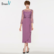 Dressv violet tea length scoop neck sheath mother of bride dress with 3/4 sleeves button long mother evening gown custom(China)
