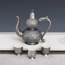 Pure Silver Handmade 999 Fulu Bottle Set Household Gift Fine Carved Wine Tableware