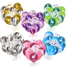 Agate Metal Sequin Latex Balloon Combination marble balloon Celebration Birthday Party Wedding Hot Sale Decoration