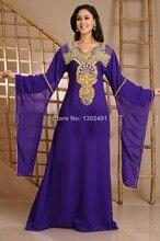 2016 New Fancy Islamic Clothing For Women Muslim Abaya In Dubai Purple Ruffy Chiffon Prom Party Gown Formal Evening Dresses Sexy