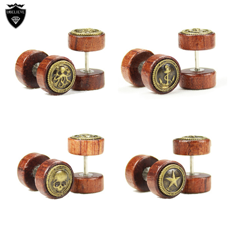 Four new design fashion fake wood ear plugs and tunnels
