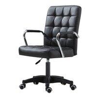 Офисная мебель регулируемый по высоте вращающийся компьютерный подлокотник для стула кожаный мягкий Конференц-конференции эргономичное о...