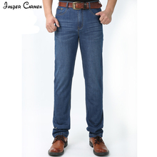 AFS JEEP brand Men Jeans Spring And Summer Men's Clothing Casual Denim trousers Men Regular Blue jean pants 75cy