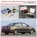 Para Toyota Avensis 2003 ~ 2014-Sensores de Aparcamiento + cámara de Visión Trasera Copia de seguridad de la Cámara = 2 en 1 Alarma Visual Sistema de Aparcamiento