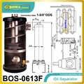 Спиральный масляный сепаратор необходим для низких или сверхнизких температурных холодильных систем и для больших систем кондиционирован...