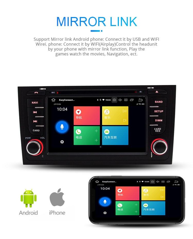 Android LJHANG GMD Dalasi 7