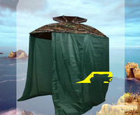 Fishing Sun Shelter Umbrella 2 Meters Apron Umbrella Camouflage Nets Canopy Beach Awning Tent Rain UV