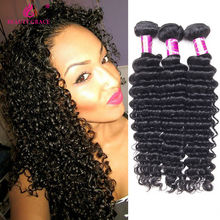 Brazilian Virgin Hair Deep Wave Wet And Wavy Virgin Brazilian Hair Weave Bundles Stema Hair Extensions Bundles