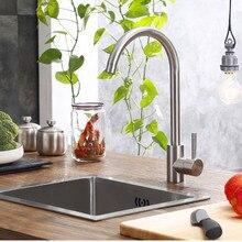 Кухонные смесители LIUYUE, латунь, матовый никель/хром, кухонный кран, вращение на 360 градусов, кран для холодной и горячей воды, раковина, смеситель