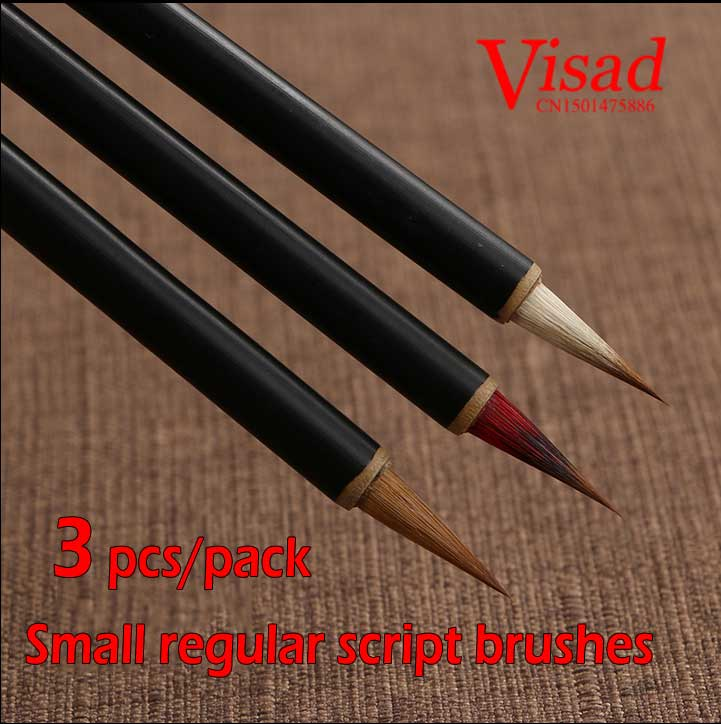 high qualtity weasel hair Chinese brushes Calligraphy brushes pen set Small regular script brush artist brushes chinese script dictionary