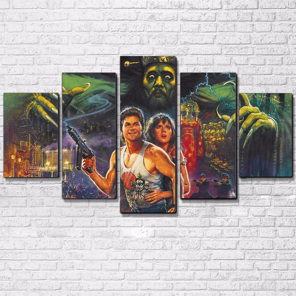④Arte de la pared de la lona HD impreso pinturas Marcos cuadros ...