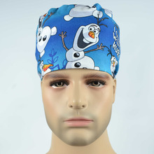 Хирург хирургии хирургического медицинский скраб череп домашний шапки hat или