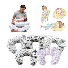 Детские подушки для грудного вскармливания для беременных, детские подушки для грудного вскармливания, u-образные хлопковые подушки для грудного вскармливания, 2 шт./компл./комплект