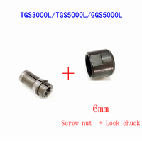 1 Sets Nut Chuck Screw Nut And Lock Chuck For BOSCH TGS3000L GGS5000L TGS5000L Electric Grinder