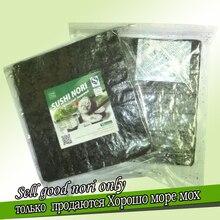 Großhandel 100 teile/satz hohe Qualität Algen, nori für sushi Japanischen nori sushi grüne lebensmittel, roll matten nori werkzeuge