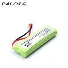 PALO Home Phone Walkie Talkie New Battery 2.4V NIMH 500 mAh