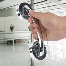 Suction Cup Handle Shower Grip Bar Bathroom Kitchen Glass Door Anti-slip Handrail Safety Bathtub Rail For Elder