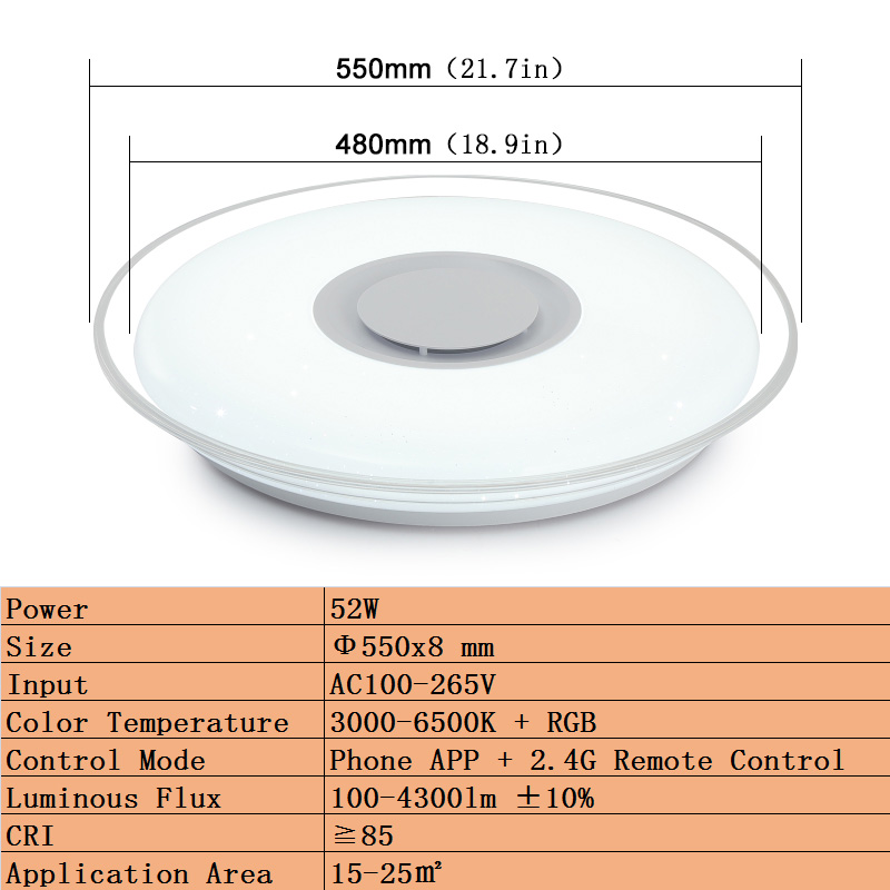 HY-52W-550mm